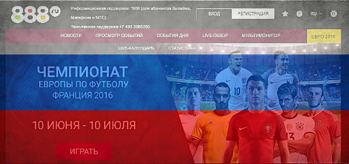 russia-888-ru-sports-betting-site